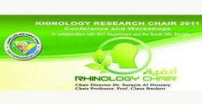 Rhinology Research Chair 2011 conference explores fungal rhinosinusitis