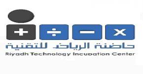 Riyadh Valley Company Holds Business Model Workshop