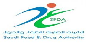 Saudi Food and Drug Authority (SFDA), KSU to establish RTV center