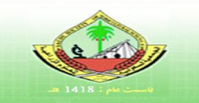 Date palm cultivation is focus of 35th Scientific Meeting of the Saudi Society for Agricultural Sciences