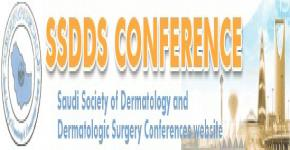 Vitiligo Chair Supervisor Khalid Al-Gahmdi speaks at SSDDS dermatology conference