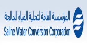 KSU, SWCC Sign multi-faceted research agreement for water desalination