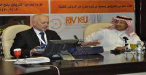 University of Sarajevo Rector Faruk Čaklovica visits KSU