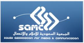 Sixth annual SAMC media forum held December 2-4 at KSU