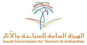 KSU's Prince Sultan Bin Salman Tourism & Archaeology Chair achieved a distinguished status
