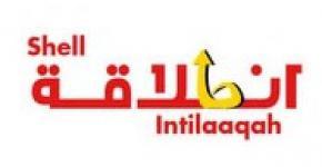 RVC, Shell Intilaaqah Encourage Young Aspiring Entrepreneurs