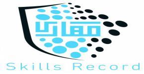 KSU Starts Skill Record Program for Students
