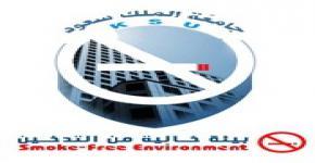 NCYS works to combat smoking among young Saudis