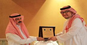 KSU Social and Cultural Committee Celebrates Year's Achievements
