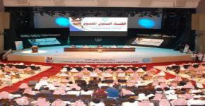 Rector Al-Othman holds annual meeting with King Saud University students
