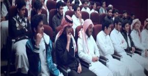 Al-Arkam High School's Seniors Visit KSU Accounting Club