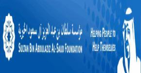 KSU Special Education Department, Sultan Bin Abdulaziz Al-Saud Foundation organize workshop