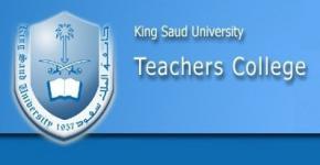 Meeting finalizes partnership for teaching Quran online