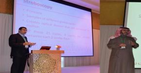 RCVASD participates in Kuwait's first international otolaryngology conference