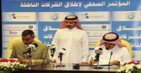 """KSU signs contracts for 8 emerging companies and launches ''100 ideas in 100 days"""" campaign"""