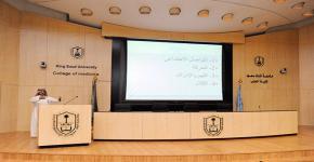 King Saud University Medical City Participates World Autism Awareness Day