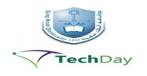 Tech Day Celebrates IT Achievements at KSU