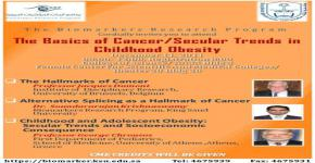 Biomarkers Research Program lectures to explore cancer and trends in childhood obesity