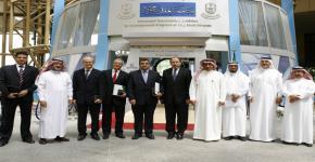 Tunisia Minister of Higher Education Visits KSU