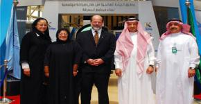 University of Columbia's delegation visits King Saud University
