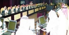 KSU Council recommends that Arabic Language Institute be renamed Arabic Linguistics Institute