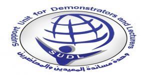 Graduate Studies Dean describes importance of international higher degrees
