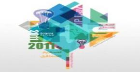 KSU to Celebrate World Intellectual Property Day