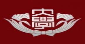 Student delegation represents KSU in tour thorough Japan