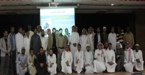 Students taught about positive thinking at work in KSU