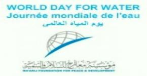 Dr. Mashaèl Bint Mohammed Al-Saud honored at GIWEH/UN forum in Switzerland