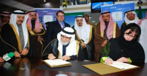 KSU, Yale and Nanyang University to cooperate in water desalination, energy and medicine projects