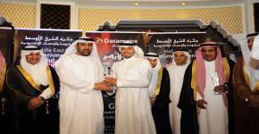 عمادة التعاملات الإلكترونية تفوز بجائزة الشرق الأوسط للتميز