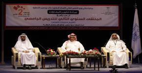 معالي مدير الجامعة يفتتح الملتقى السنوي الثاني للتدريس الجامعي