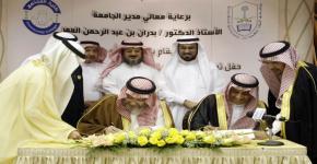 برعاية معالي مدير الجامعة كلية المجتمع توقع ثلاث اتفاقيات تعاون مع كبرى الشركات الوطنية