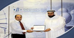 كرسي الشيخ العبيكان عقد دورة تدريبية لتطوير المهارات البحثية لطلبة الدراسات العليا