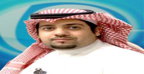 Abdulrahman Al-Khnaifer from KSU portal department started Ph.D. in Canada