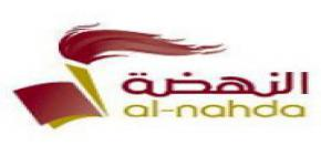 Al-Nahda women's charitable society working to establish invaluable partnership