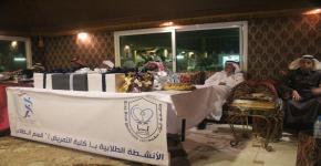 الأنشطة الطلابية بـ(كلية التمريض) تقيم فعاليات برنامجها الترفيهي وتدشن شعارها الجديد