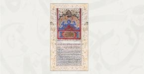 Al-Mana Chair for Arabic Language Studies releases book featuring work of Ibn Said al-Andalusi