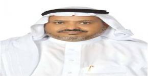 سعادة الأستاذ الدكتور عبدالله العمري رئيسا لقسم الجيولوجيا و الجيوفيزياء