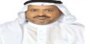 تكريم الدكتور عبد الله العمري من قبل الإتحاد الأمريكي للجيوفيزياء
