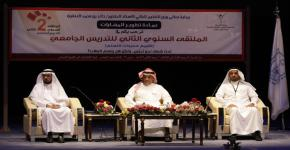National and international teaching experts gather for KSU forum