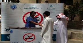 KSU Center Launches Smoking Awareness Campaign