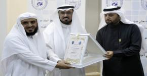 KSU Rector on importance of Arabic at ALI forum