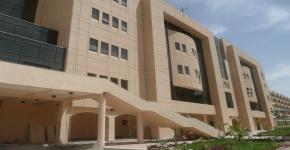 مشروع مبنى الخدمات المركزية للمدينة الطبية بجامعة الملك سعود