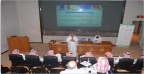 دورة تدريبة لمسؤولي السلامة في كلية العلوم والجامعة