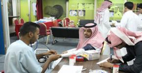 حملة للتبرع بالدم في كلية المجتمع بجامعة الملك سعود