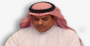 الدكتور ابراهيم بن داود الداود وكيلا لعمادة الجودة