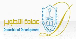 Deanship for Development launches competition for documentary films