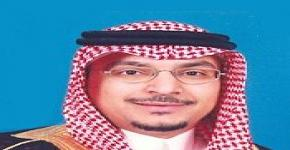 KSU Organizes Workshop on Real Investment
